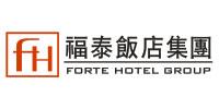 福泰飯店集團