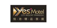 悅池精品旅館
