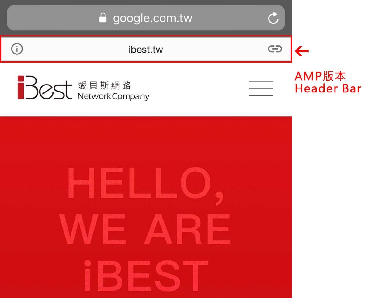 AMP網頁檢測