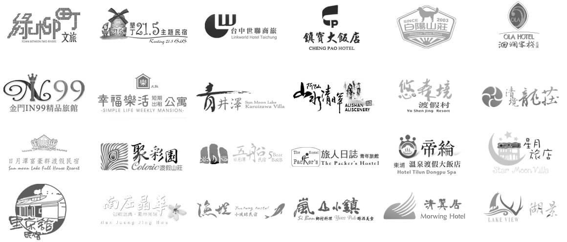 旅宿響應式網頁設計客戶logo