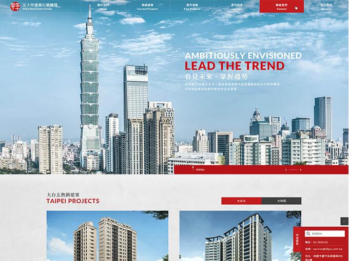 網頁設計案例-益登科技