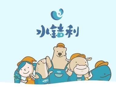 網頁設計案例-水銡利廚衛生活村