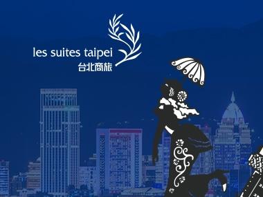 網頁設計案例-台北商旅