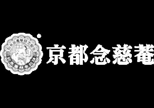網頁設計案例-京都念慈庵